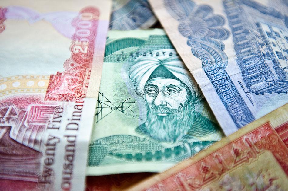 Iraq's 2019 Draft Budget Law Analysis | Iraq Energy Institute