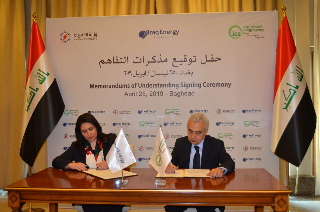 Iraq Energy Institute Signs Two Key Strategic MoUs on Energy Research & Collaboration
