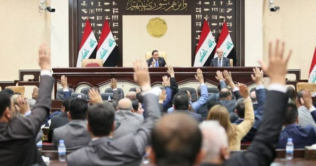 Opinions on Iraqi Federalism: Structural Construction