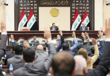Iraq Business Perspectives (Part 1): Internet Infrastructure & Stock