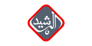 WELCOME TO IRAQ ENERGY FORUM 2019 Pa13